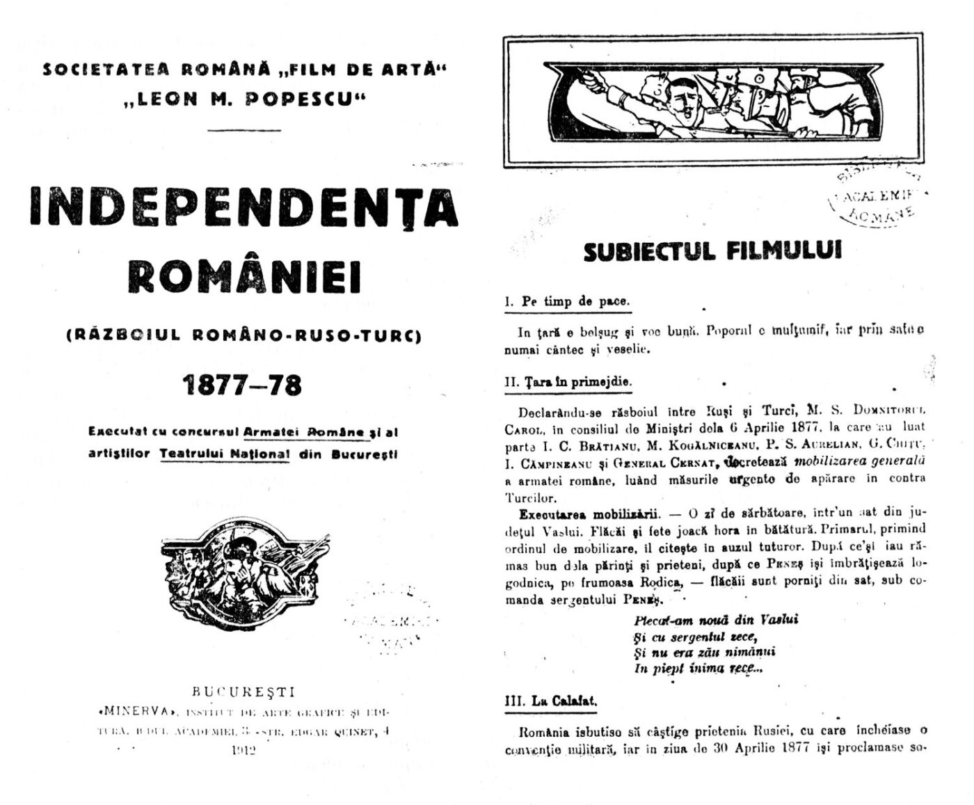 The Independence of Romania ( 1912) - Independenţa României, silent film
