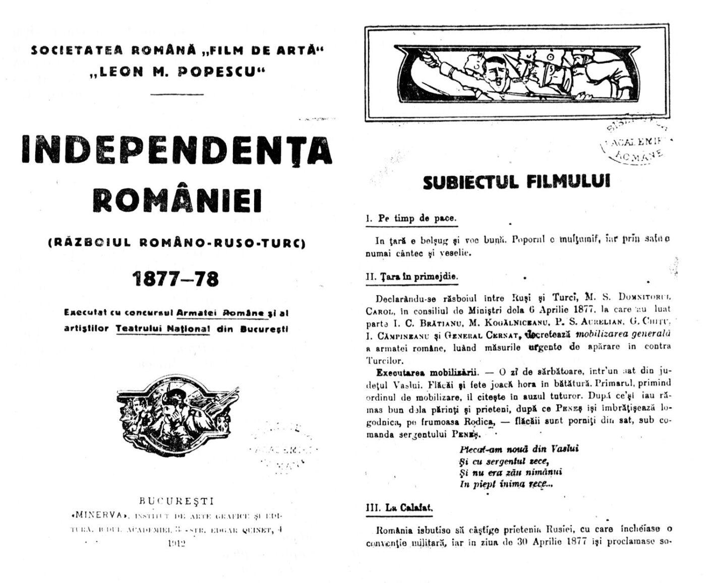 The Independence of Romania ( 1912) - Independenţa României, silent film