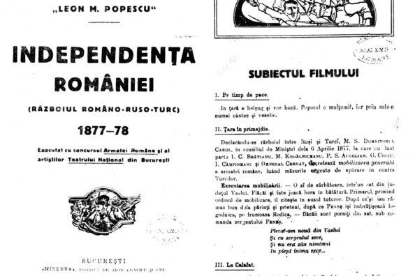 The Independence of Romania ( 1912) – Independenţa României, silent film